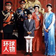 【秘 档】尼泊尔王室的两百年悲情仇杀-喜马拉雅fm