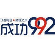 一路成功有刘娜2017-01-22 14:30-18:30