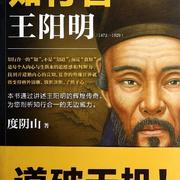 知行合一47(151127)