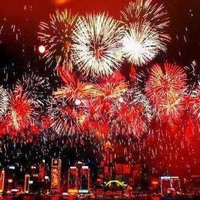 新年贺辞-喜马拉雅fm