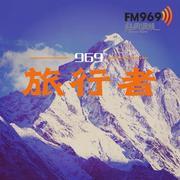 1111 丹巴藏寨