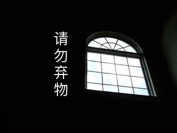 东野圭吾《请勿弃物》[短篇][完结][豆蔻禾]