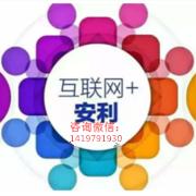 新财年 新利好 新机遇0821 幸福 QQ微信1419791930-喜马拉雅fm