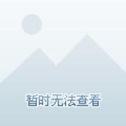 秦超_yk-喜马拉雅fm