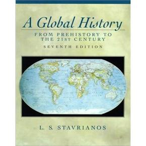 这才是真正的《全球通史》【最新版·未删节·精确翻译·世界史】-喜马拉雅fm