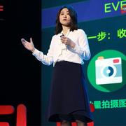 【SELF】整理咨询师袁春楠:整理的艺术