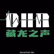 20170418资讯直通车郑威丰霄