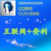 清醒团队分享06《互联网居家创业宝妈也疯狂》 老师微信522018888