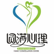 赵阿贞导师系统排列应用分享95:孙城程-喜马拉雅fm