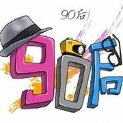 春霞分享29 《成冠系统宣言》大气温暖正能量 微信13927558129