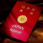 日本何时向中国开放免签证待遇?