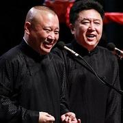 [2017最新版]郭德纲相声(高清)精选 (郭德纲于谦)