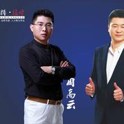 6-微信营销100个秘诀-工具篇(46)