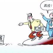 让我纠结的茅台和中国平安,你说选哪个?