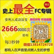 雷宇鸣《赢家的决心》-15(微信13814724728)