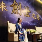 RAMA老师上海创世之意 4