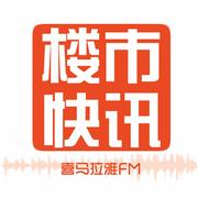"""21:探寻杭州坊巷记忆,泰禾杭州""""万人走巷""""活动圆满谢幕-喜马拉雅fm"""