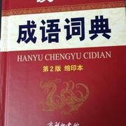 48 J jian