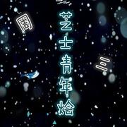 【芝士青年烩】《端午粽飘香》播音:胡口 导播:佑叮