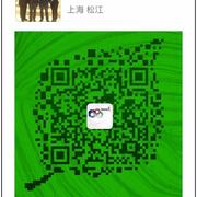 安利 碗怡老师分享 微信手机同号 13601901987