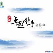 第四季 杨晓鹏 人生的标尺