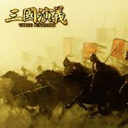 《三国演义》第八十五回 刘先主遗诏托孤儿 诸葛亮安居平五路 下-喜马拉雅fm