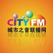 城市悦动心2017-09-23 22:00-23:00-喜马拉雅fm