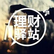 【理财084】如何给自己的行业定位,行业决定职业!!