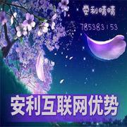 晴晴分享-网络大咖分享海外旅游QQ微信:785383153
