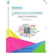 行政复议法实施条例(上)