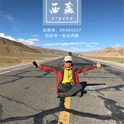 攻略 | 46 珠峰东坡徒步,找虐的极致徒步体验!