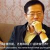 《财务自由之路》-耶格系统导师汪广辉-喜马拉雅fm