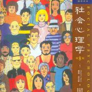 23-(美)戴维·迈尔斯《社会心理学》(纪保超朗读)