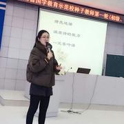 《蝶恋花·庭院深深深几许》黄珺古筝弹唱,湖南省知常国学读书会