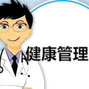钙镁片——人体不可缺的营养素