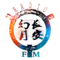 墨色流音5:武陵春(本期主播:无尘)-喜马拉雅fm