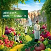 《快乐维生素B》-安利跃萍 微信qq2674588240