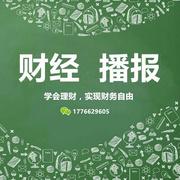 【信念、格局精神】 (下 )格局信念游第二站 :遵义赤水贵州茅台