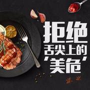 【谣言17】小米粥是不是养胃食物?-喜马拉雅fm