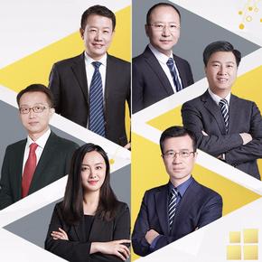 京城律师天团:企业法律风险必知-喜马拉雅fm