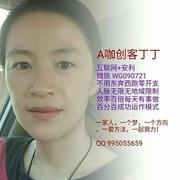 林海峰老师 有效沟通1 微信995055659