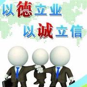 5职业道德基本要求-鲜勇翔