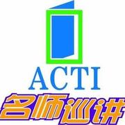 第七季 郭洪斌 打造安利未来事业(紫缘微信2148444898)