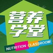 雨桐分享:【营养学堂14-纽崔莱铁质叶酸片】微信LL13768107809