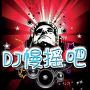 DJ Jeff - Zombie Nation 2017 (Bounce Bootleg Hitter)