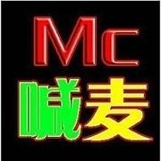 小金哥VS毒妇 舞帝情连麦