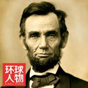 【秘 档】美国总统林肯,也曾两次遭遇产权纠纷-喜马拉雅fm