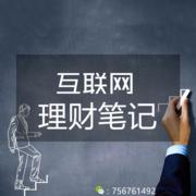 童话大王郑渊洁位居作家榜榜首,相信大家都看过他的书,