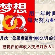 【100分2年上钻石计划 成冠 FC 付后坚周志坚林海峰李房之】2