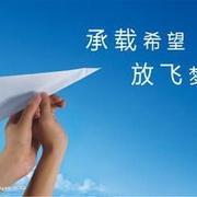宏安分享 20 【热心慈善的安利互联网创业】微信W783103199